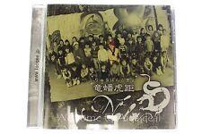 FOOGEE KIZ Nola 11 Songs