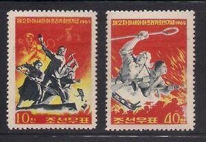 Korea...   1965   Sc # 587-88   MNH   OG   (3-3140)