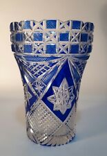 Vintage (French) Cobalt Blue Cut-to-Clear Crystal Vase. Home Flowers/ Gift