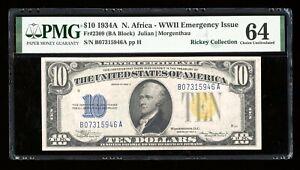 DBR 1934-A $10 North Africa Silver Fr. 2309 PMG 64 Serial B07315946A