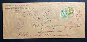 1934 Manila Philippines General Land Registration  Cover Locally Used