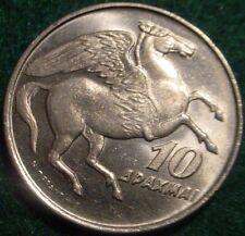 HI GRADE BU 1973 10 DRACHMAI GREECE**PEGASUS**SUPERB DETAILS*