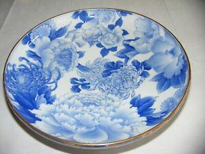 ** Antique Japanese * Edo Era * Nabeshima Bowl * Peony * Chrysanthemum **