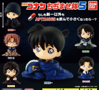 Shogakukan Detective Conan Mori Ran 8in plush model doll Figure Japan anime 34