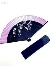 Korean Traditional Handicraft Printing Silk Folding Hand Fan with Case - 1set
