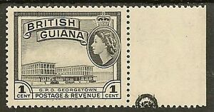 BRITISH GUIANA 1968 1c OPT OMITTED SG429a MNH SCARCE