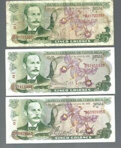 Costa Rica ✨ 1981 1983 1985 1989 1990 1992 ✨ 5 Colones x 6  #4447