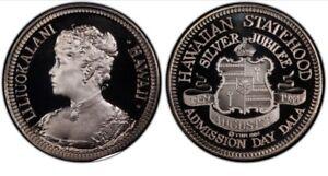 1984 silver jubilee statehood coin. PR68 Deep Cameo