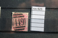 STAMPS OLD GREAT BRITAIN  UK 1880  2 PENCE USED   (ROS623