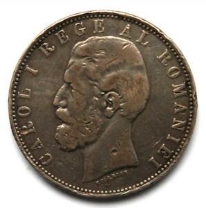 1882 5 Lei ROMANIA SILVER