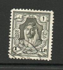 More details for transjordan sg 243 1943 top value fine used