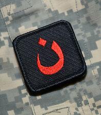 Mosul Militia Anti-isis Etranger Combattants Moral Languette: ن