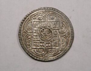 Nepal 1st Shaw Dynasty King Prithvi Narayan Silver Mohar 1754 RARE Clear Date