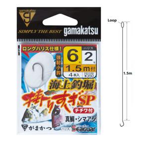 GAMAKATSU ISO Fishing Rig 60110- Combined Shipping!!