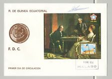 Equatorial Guinea 1979 Bicentennial, Lions Club, Rotary, Chess 1v S/S on FDC