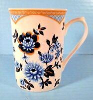 Coalport Khotar Blue Bone China Mug Oriental Archive Collection England