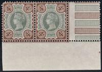 1887 JUBILEE SG205 4d GREEN & PURPLE BROWN RARE MINT PAIR 2nd MARGINAL SETTING