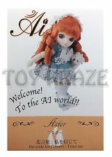 JUN PLANNING AI BALL JOINTED DOLL ASTER Q-702 FASHION PULLIP GROOVE INC BJD NEW
