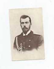 More details for postcards russian royalty czar nicholas vintage