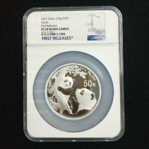 2021 panda 150g silver coin S50Y NGC PF70 ULTRA CAMEO with coa