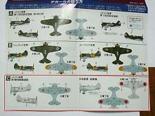 USSR Russia, I-16, White Color, F-Toys 1/144 Wing Kit Collection Vol.11