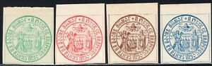 7.11.GREECE,RUSSIA,MOUNT ATHOS,4 VERY INTERESTING LABELS,POSTER ST. WITHOUT GUM