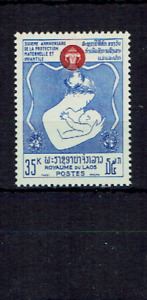 """Laos stamps 1965 The 6th Anniversary of U.N. - """"Protection of Mother and Ch MH"""