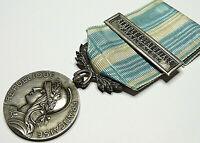 """Médaille coloniale, jeton second type argent, """"AFRIQUE EQUATORIALE"""" / 004"""