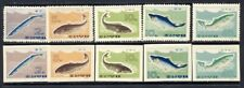 Korea Fish set Scott 690-4 perf and imperf mnh vf 34.00