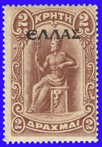 """GREECE CRETE 1909 """"GOTHIC HELLAS"""" 2 Dr. Brown MNH SIGNED UPON REQUEST"""