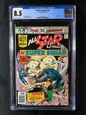 All-Star Comics #62 CGC 8.5 (1976) - Zanadu appearance