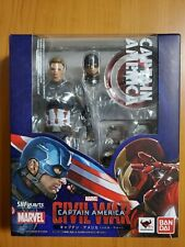 (Authentic) S.H. Figuarts Captain America Civil War action figure
