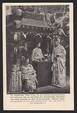 Netherlands-Japanese Tea Garden-Amsterdam-Exhibition-1903-St John-Mercy-Postcard