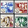 EBS East Germany DDR 1974 25 years GDR Michel 1949-1952 MNH**