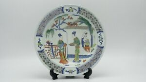 Chinese Export Famille Rose Bowl Plate Marked Beautiful!