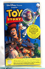 Toy Story 1995 Rare VHS  PAL Edition by Stallion Home ME - UK Vintage