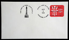 U581 - PAPAL VISIT STATION, POPE JOHN PAUL II  UNADDRESSED COVER 1979  (ESP#757)