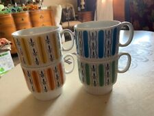 Vintage Stacking Coffee Cups,  '60's