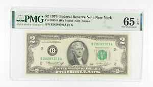 PMG Grade 65 EPQ $2 1976 FR1935-B Bicentennial Note Consec Run (see lots) *223