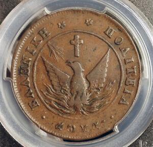 1828, Greece (1st Hellenic Republic). Scarce Copper 10 Lepta Coin. PCGS VF-30!