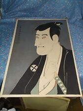 Woodblock Print Actor Ichikawa Komazo II by Toshusai Sharaku  Early 1900's Restr