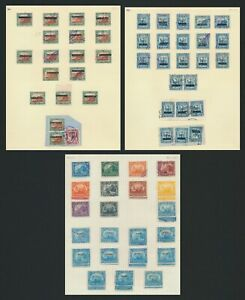 NICARAGUA STAMPS 1914 VALE CORDOBA SURCHARGES & OFFICIALS, SG #385/405