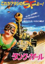 Tank Girl-1995  Japanese Movie Chirashi flyer(mini poster)