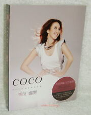 Coco Lee Illuminate 2013 Taiwan CD -Normal Edition-