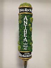 Vintage RARE Big Rock ANTHEA WET HOP ALE Full 3D Figural Tap Handle NEW