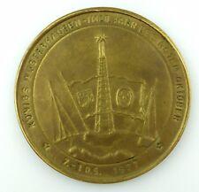 #e8168 Schwere Medaille IX. Treffen der FDJ-Funktionäre der EOS Potsdam 1977