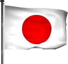Japan - Hissfahne 150 x 100cm - Premium Qualität