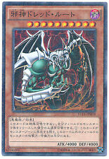 Yu-Gi-Oh!!  15AX-JPM58  The Wicked Dreadroot - Millennium New  Japan