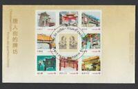 CHINA ART = CHINATOWN GATES = Souvenir Sheet of 8 sts FDC, OFDC, Canada 2013