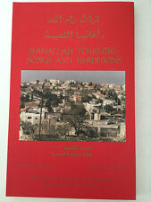 Book: Torath Palestine Ramallah Folklore, Songs, and Traditions -softcover